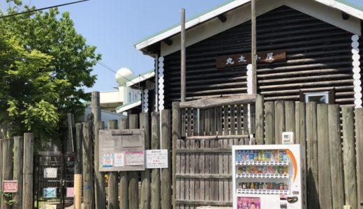 【藤沢市】毎日公園で遊ぶのは大変!そんな時は地域子どもの家を利用して無料で楽しもう!