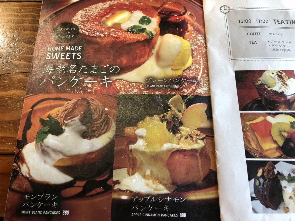 TheCAFE(ザカフェ)メニュー