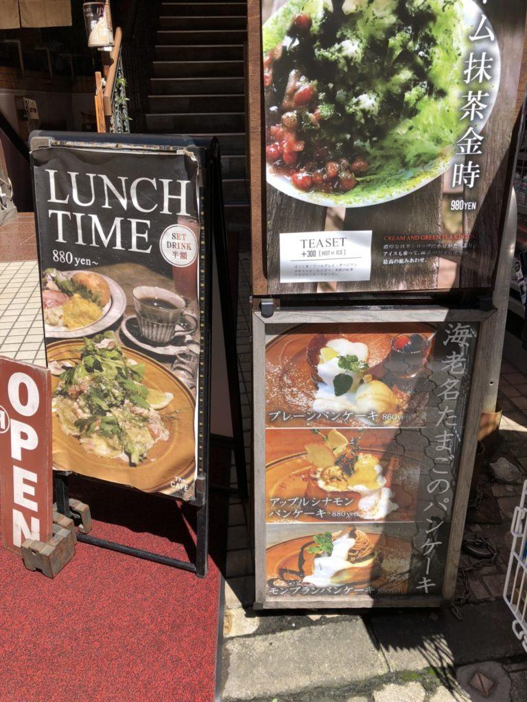 町田ザカフェ