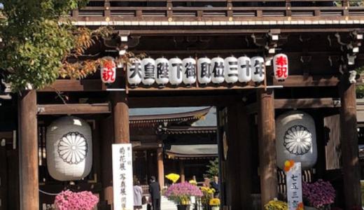 寒川神社へ七五三参りに行きました!祈祷の料金やアクセス、混雑状況など詳しくお話しします!